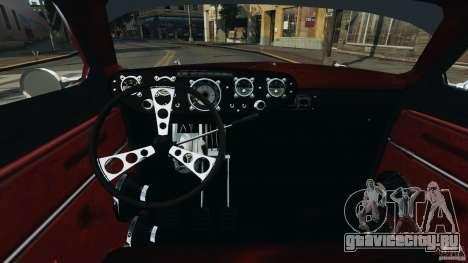Walter Street Rod Custom Coupe для GTA 4 вид сзади