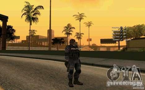 SWAT скин для GTA San Andreas