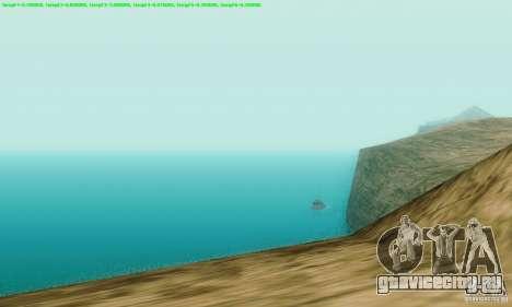 Marty McFly ENB 2.0 California Sun для GTA San Andreas третий скриншот