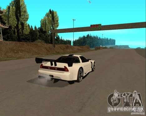 Acura NSX Sumiyaka для GTA San Andreas вид сзади слева