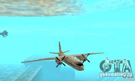 Ан-24 для GTA San Andreas вид сбоку