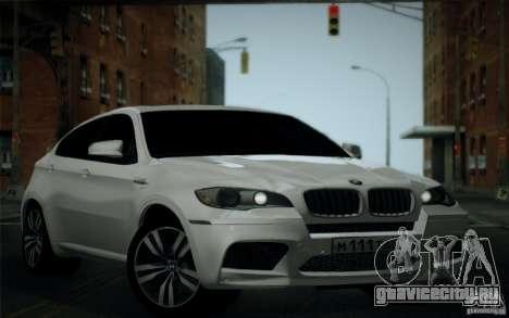 BMW X6M E71 для GTA San Andreas вид сбоку