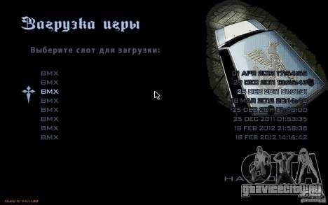 Меню из игры GTA Nogaystan для GTA San Andreas четвёртый скриншот