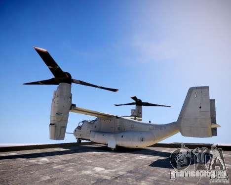 Osprey MV-22 для GTA 4 вид слева