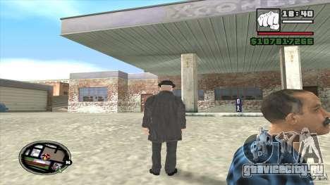 Серийный убийца для GTA San Andreas четвёртый скриншот