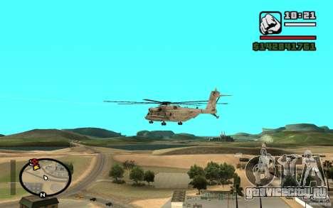 Sikorsky MH-53 с закрытым люком для GTA San Andreas вид сзади слева
