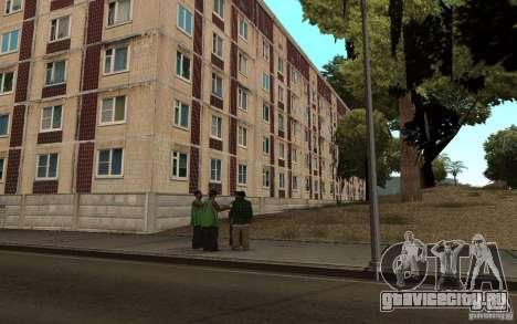 Маленький русский городок на Грув Стрит для GTA San Andreas третий скриншот