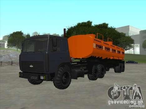 Маз 6417 для GTA San Andreas