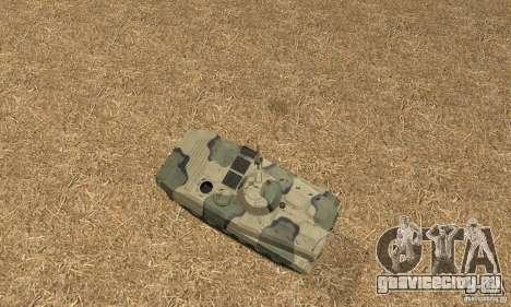 БМП-1 Камуфляжный для GTA San Andreas вид справа