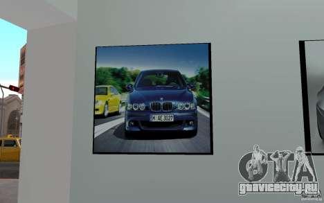 Дилерский центр BMW для GTA San Andreas четвёртый скриншот