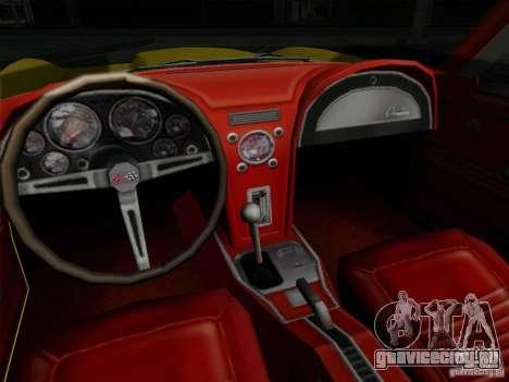 Chevrolet Corvette 1967 для GTA San Andreas вид сзади
