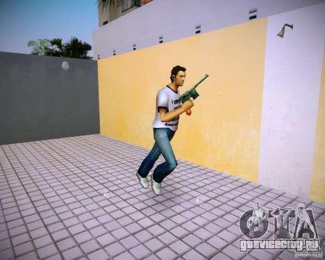 Mauser C96 для GTA Vice City третий скриншот