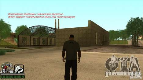 Real ENB Settings v3.0 The End version для GTA San Andreas шестой скриншот