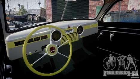 ГАЗ M20В Победа American 1955 v1.0 для GTA 4 вид справа