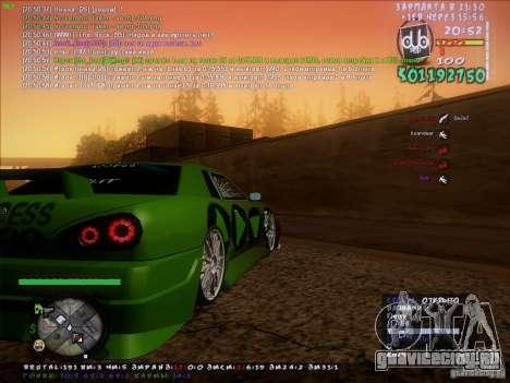 Eloras Realistic Graphics Edit для GTA San Andreas восьмой скриншот