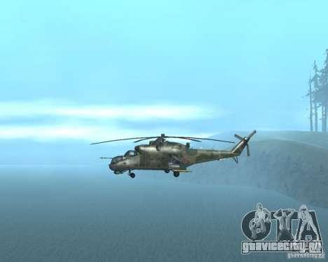Ми-24П для GTA San Andreas вид справа