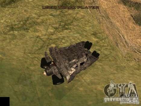 Batman Car для GTA San Andreas вид сзади слева