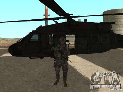 Animations v1.0 для GTA San Andreas