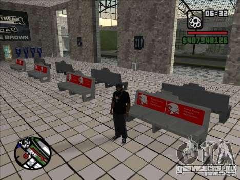 Небольшие мелочи для GTA San Andreas третий скриншот