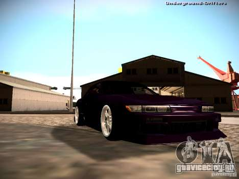Nissan Silvia S13 Tandem Of DIE для GTA San Andreas вид справа