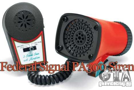 Федеральная сирена PA300 для GTA 4