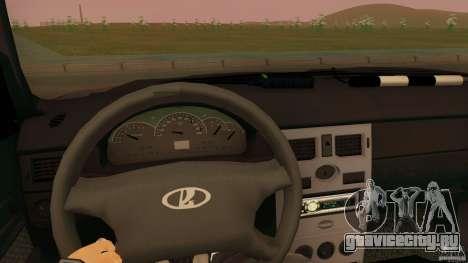ВАЗ 2170 Полиция для GTA San Andreas вид сзади слева