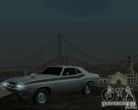 Dodge Chellenger V2.0 для GTA San Andreas вид слева