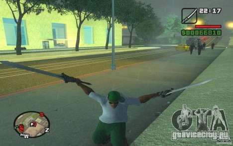 Меч Данте из DMC 3 для GTA San Andreas второй скриншот