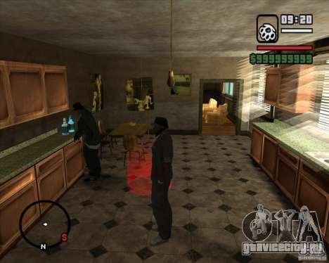 Greetings 2U: GS для GTA San Andreas восьмой скриншот
