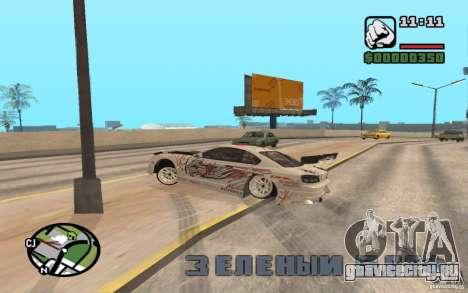 Nissan 150SX для GTA San Andreas вид сзади