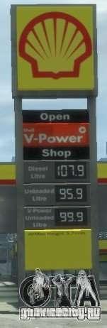 Shell Petrol Station V2 Updated для GTA 4 пятый скриншот