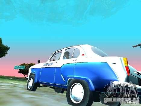 Москвич 403 С Милиция для GTA San Andreas вид сзади