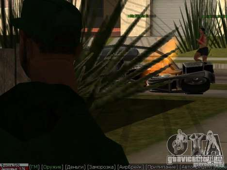 Dope для GTA San Andreas седьмой скриншот