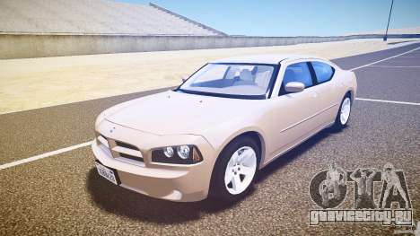 Dodge Charger RT Hemi 2007 Wh 1 для GTA 4