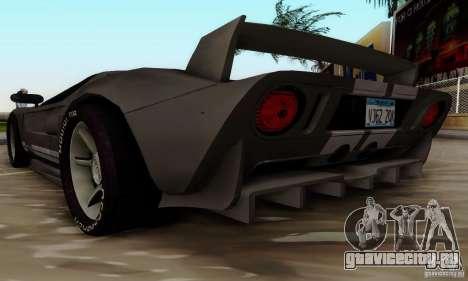 Ford GT Tuning для GTA San Andreas вид сзади слева
