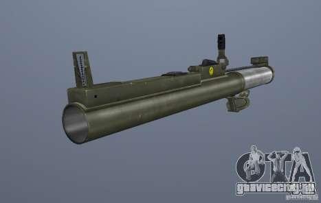 Grims weapon pack3 для GTA San Andreas шестой скриншот