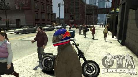 Energy Drink Helmets для GTA 4 седьмой скриншот