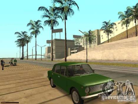 Реальная смерть для GTA San Andreas четвёртый скриншот