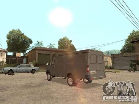 ГАЗель 2705 1994г.в. для GTA San Andreas вид сзади слева