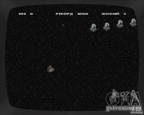 Возможность играть на ноутбуке для GTA San Andreas четвёртый скриншот