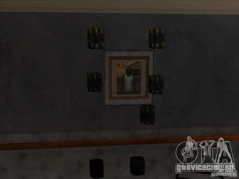 Взрывчатка C4 для GTA San Andreas второй скриншот