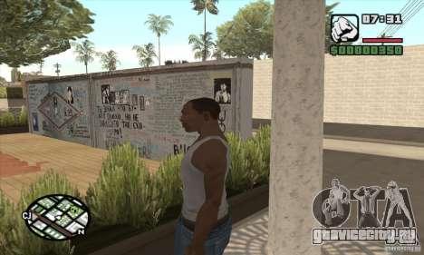 Стена Цоя для GTA San Andreas второй скриншот