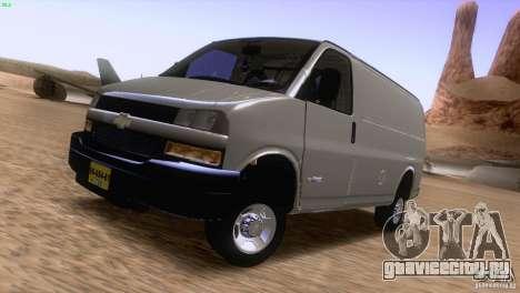 Chevrolet Savana 3500 Cargo Van для GTA San Andreas вид слева