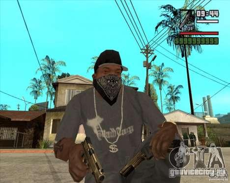 Millenias Weapon Pack для GTA San Andreas второй скриншот