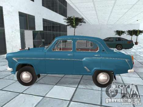 Москвич 403 для GTA San Andreas вид слева