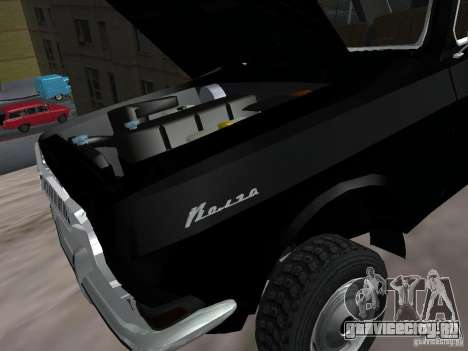 ГАЗ 24-95 ВОЛГА для GTA San Andreas вид изнутри