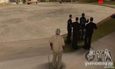Cop Homies для GTA San Andreas