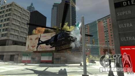 NYC Helitours Texture для GTA 4 вид изнутри