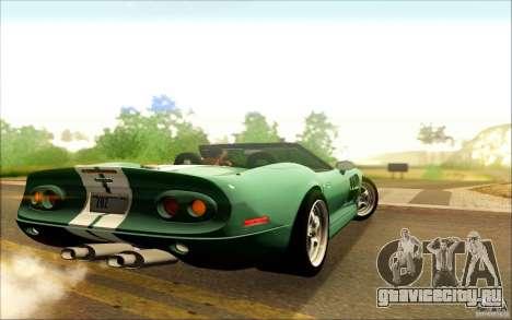 Shelby Series 1 1999 для GTA San Andreas вид справа