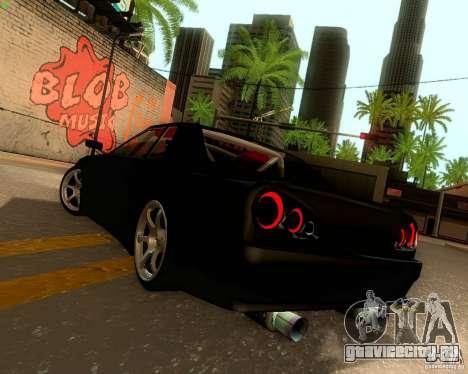 Elegy Drift Korch для GTA San Andreas вид сбоку